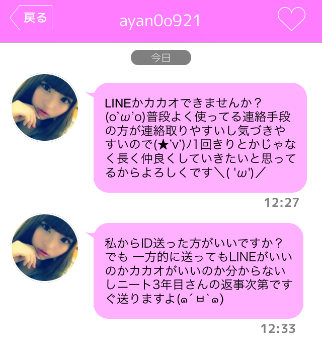 lovecolle00014