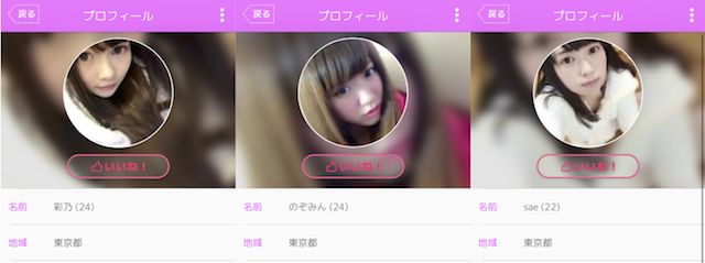 lovecolle00016