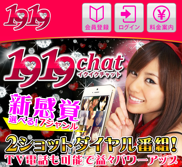 livechat0004