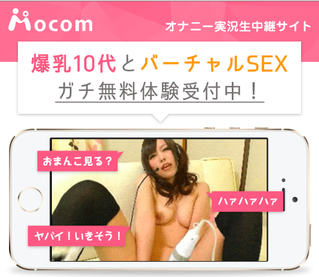 livechat0005