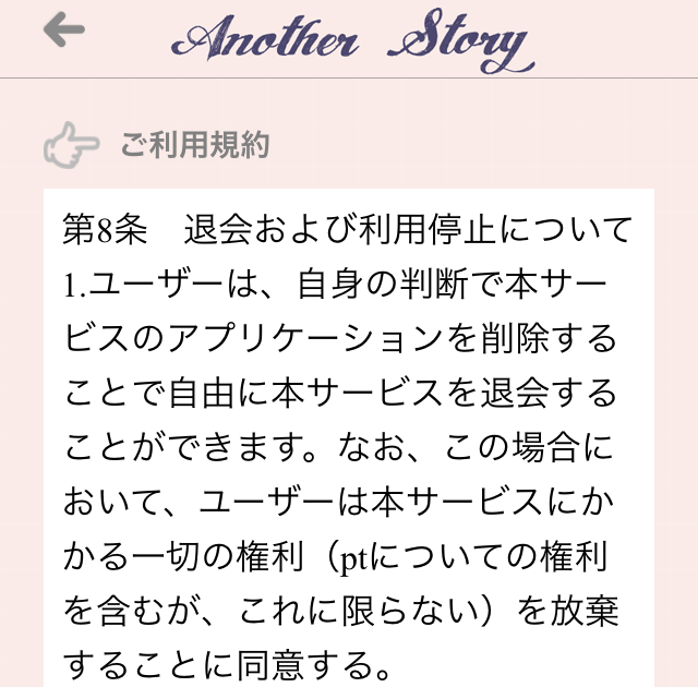 anotherstory00014