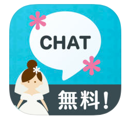 chattalk00017