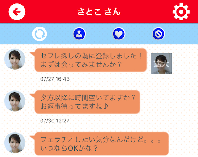pairchat010